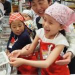 第7回サニーマート瀬戸店☆おしごと体験