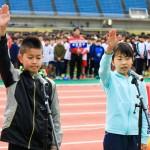 第36回サニーマート・S&B杯 ちびっ子健康マラソン大会開催しました!②