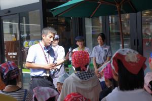 おしごと体験inサニーマート山手店開催しました!